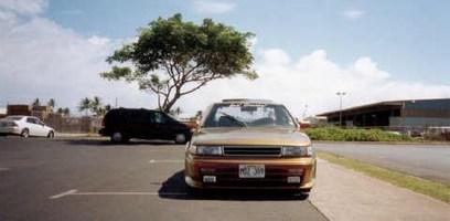 kameleonmaxs 1989 Nissan Maxima photo thumbnail