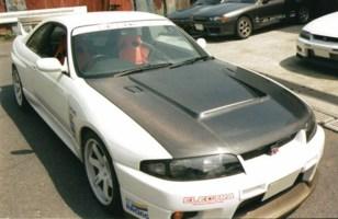 skyline1000uks 1997 Nissan Skyline GTR photo thumbnail