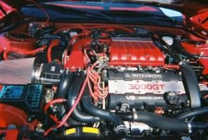 jbfarniess 1998 Mitsubishi 3000 GT photo thumbnail